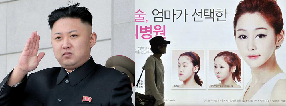 south-korean-media-kim-jong-un-ordered-the-execution-of-his-uncles-entire-family