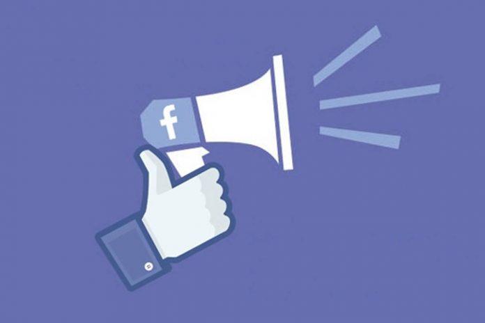 oglasavanje FB